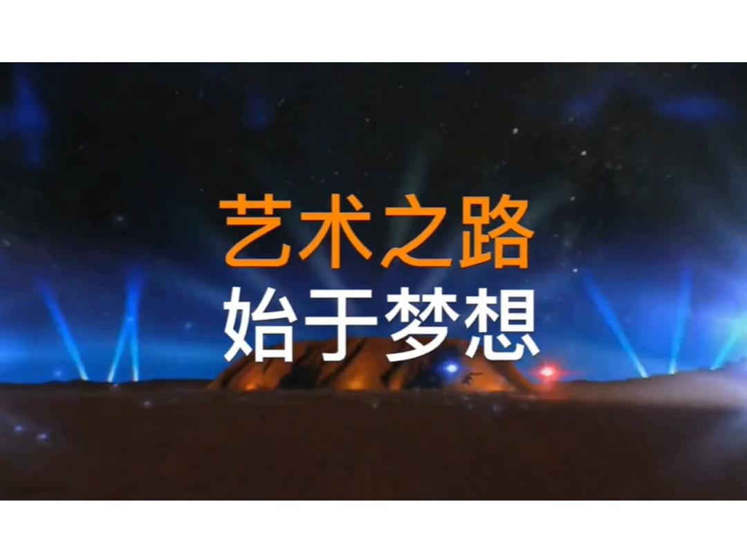 上海維音琴行二十年成果展望